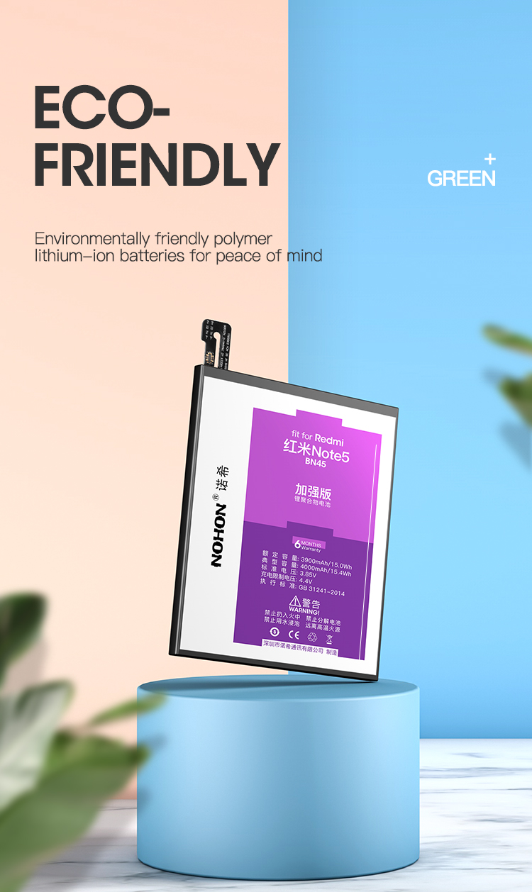 Battery For Xiaomi Redmi Note 5 (7)
