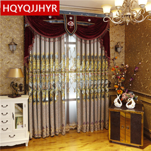 European royal aristocratic luxury embroidery curtains for Living Room/Study upscale custom classic Bedroom/Kitchen