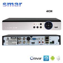 Smar 5 in 1 Security CCTV DVR 4CH 8CH AHD 4MP 3MP 1080P H.264 Hybrid Video Recorder for AHD TVI CVI Analog IP Camera Onvif2.3