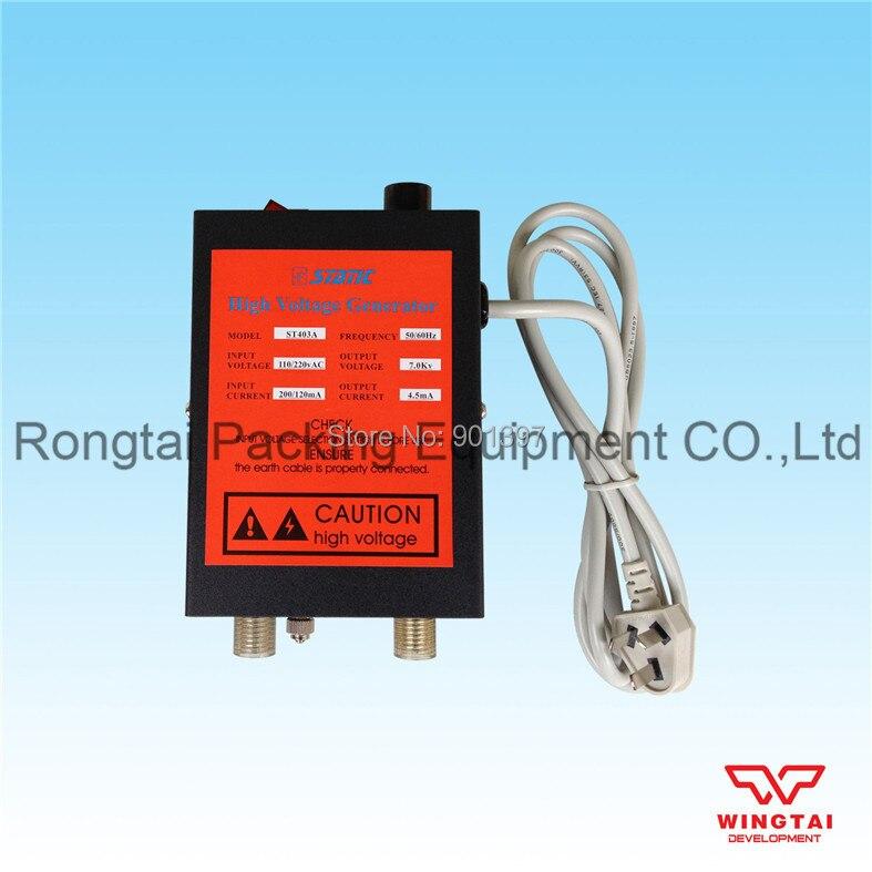 7KV High Voltage Static Generator For Ion Bar high voltage transformer for antistatic ion bar
