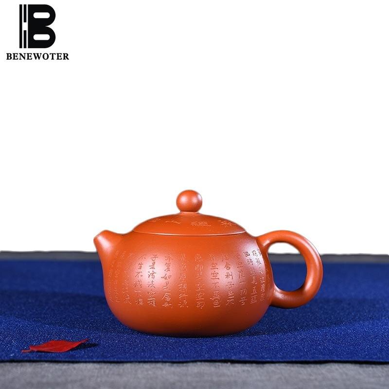 170cc Исин фиолетовый глина xishi Чай горшок слово узор сырой руды Чжу грязь Zisha горшок для офиса Утварь Чай церемонии зелёный Чай Чайники