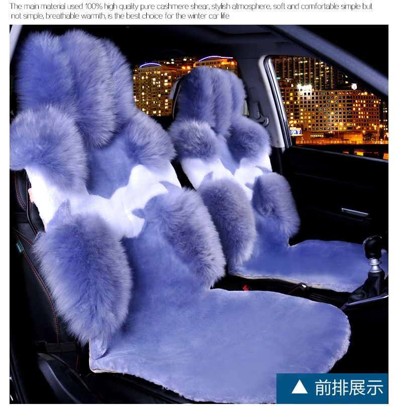 High-Quality-Genuine-Wool-Auto-Cushion-Universal-Genuine-Sheepskin-Car-Seat-Covers-4pcs-Sets-24