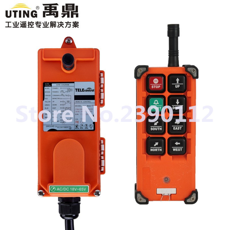 industrial wireless redio remote control F21-E1B for hoist crane