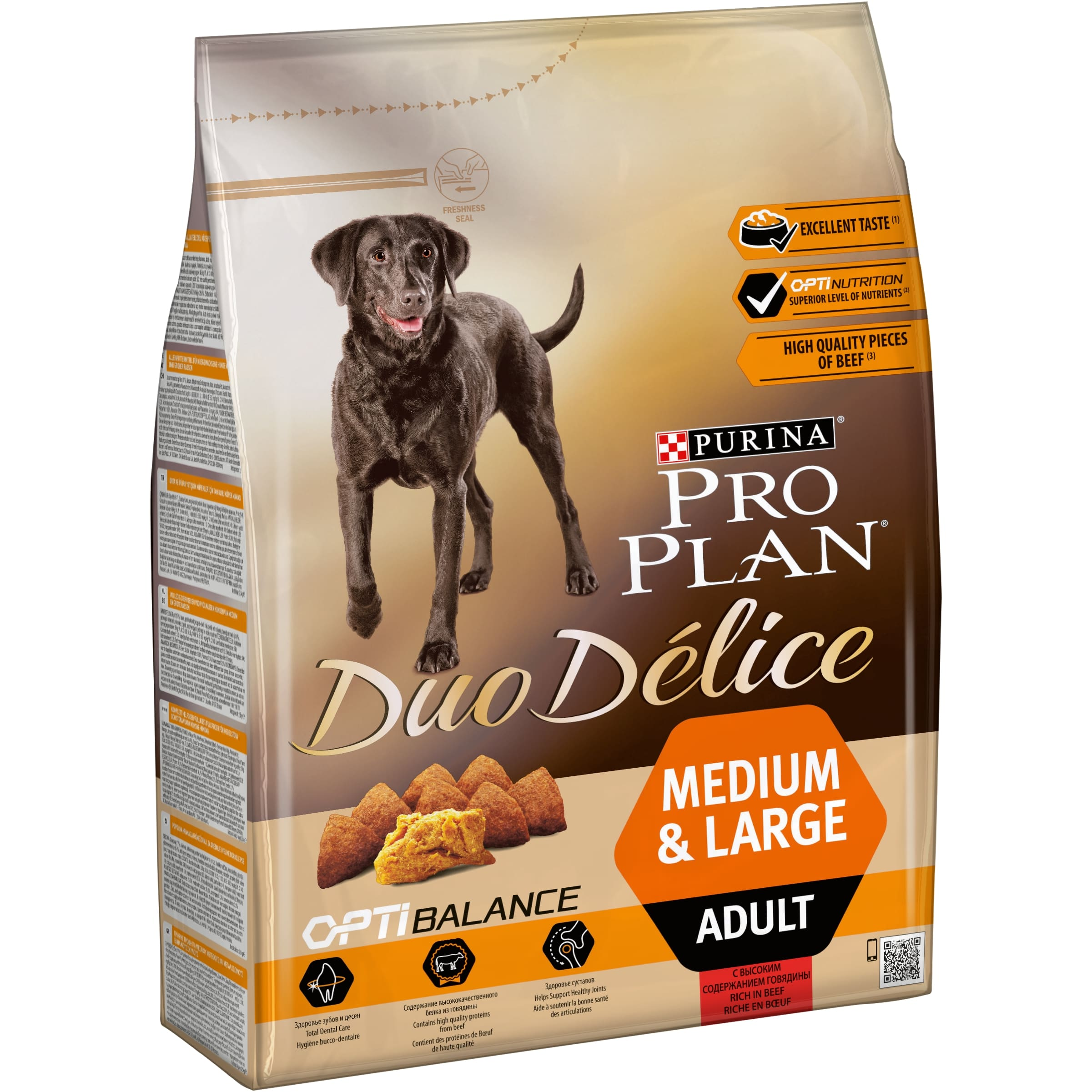 Pro Plan DUO DÉLICE dry food for adult dogs with beef and rice, Package, 2.5 kg dry food pro plan duo delice for adult dogs with chicken and rice 10 kg