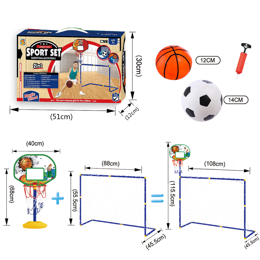 Rowsfire Children Football and Basketball Stands Two in one Outdoor Sports Educational Early Toys for Kids Sport Training