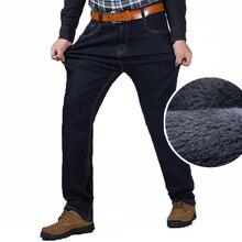 Плюс Размеры 48 50 52 Для мужчин зимние джинсы классический флис мужской Стрейчевые теплые джинсовые штаны эластичный пояс прямые Для Мужчин's Джинсы тонкий fit
