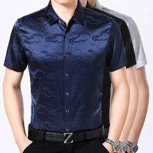 Men's Silk Short Sleeved Shirts, Men's Casual Short Sleeved Silk Shirts, Temperament And Fashion