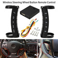 Carro universal modificado acessórios multi-função controlador de volante sem fio botões de navegação dvd controle remoto