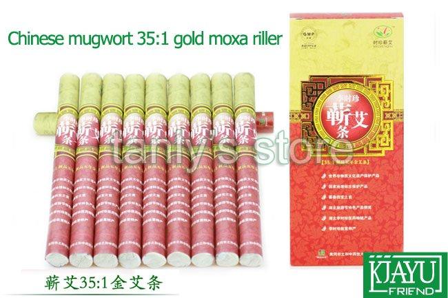 Li shizhen 5 years 35:1 Chinese mugwort gold roller moxa cone 1.8(dia) x 20cm(L) 10 pieces/ pack