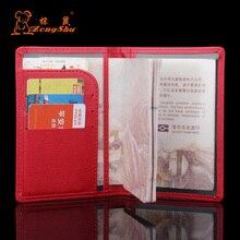Хит, Мужская Обложка для паспорта для проездных документов, Женская кредитница для визитных карточек и держатель паспорта для путешествий