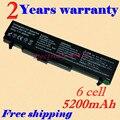 Jigu lb32111b lb52113b lb52113d lhba06anone lmba06.aex lsba06.aex bateria do portátil para hp compaq b2000 b2026 le50 lm40 lm50 lm