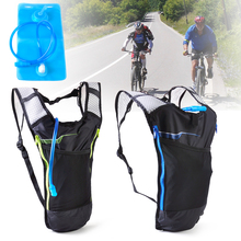 New 5L Sport Pack Backpack Knapsack + 2L Water Bag Bladder Hydration For Outdoor Bicycle Cycling Bike Hiking Riding Running