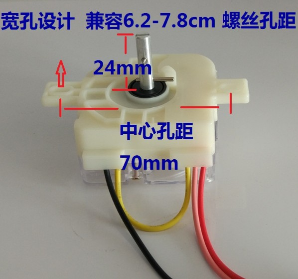 Free shipping/washing machine timer 3 wires washing switch 15 minutes shaft length 25mm washing machine timer 5 line timer slitless double wash timer interaural