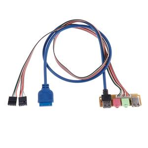 70cm USB 2.0+ 3.0 Port Chassis