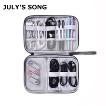 купить JULY'S SONG Portable Digital Travel Bag Cation Phone Data Cable Charger Electronic Organizer Large Capacity Digital Device Bag по цене 415.79 рублей