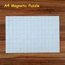 А4 Магнитные пазлы сублимационные пустые Пазлы 10 шт DIY Поделки головоломки