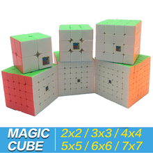 Magic Cube 3x3x3 2x2x2 4x4x4 5x5x5 6x6x6 7x7x7 Keychain Cubo Magico 2x2 3x3 4x4 5x5 6x6 7x7 Puzzle neo Cube Bag Stand Toy Kid cube kid 200 girl 2016