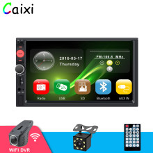 "2 din coche reproductor multimedia auto radio 2 din estéreo HD 7 ""reproductor de vídeo auto radio copia de seguridad de la cámara con enlace espejo iphone Android(China)"