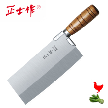 Kitchen Knives Cooking Tools advanced wood stainless steel chopping / gift  chef   cut bone / chop bone knife Free shipping