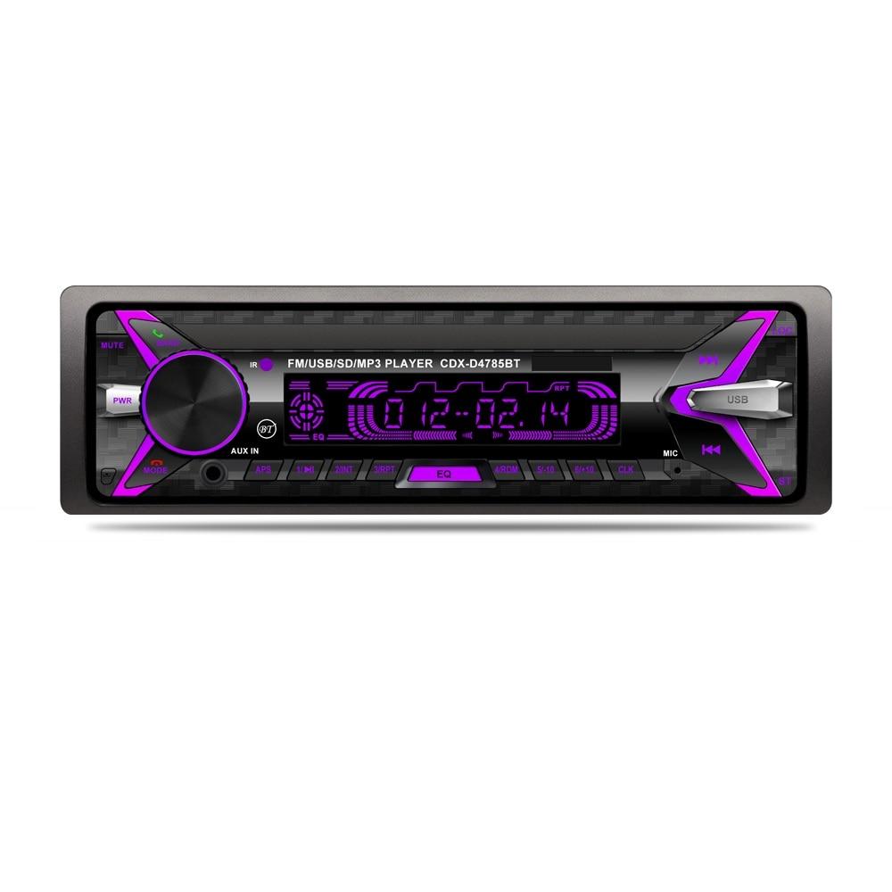 D4785 panneau amovible 1din voiture lecteur MP3 radio U disque fonction de mémoire de mise hors tension dans tout état radio FM tuner intégré