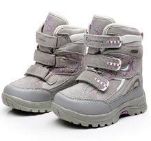 b0ccc85d4 Crianças QUENTES Sapatos Ao Ar Livre Das Meninas & Meninos da Neve do Inverno  Botas de