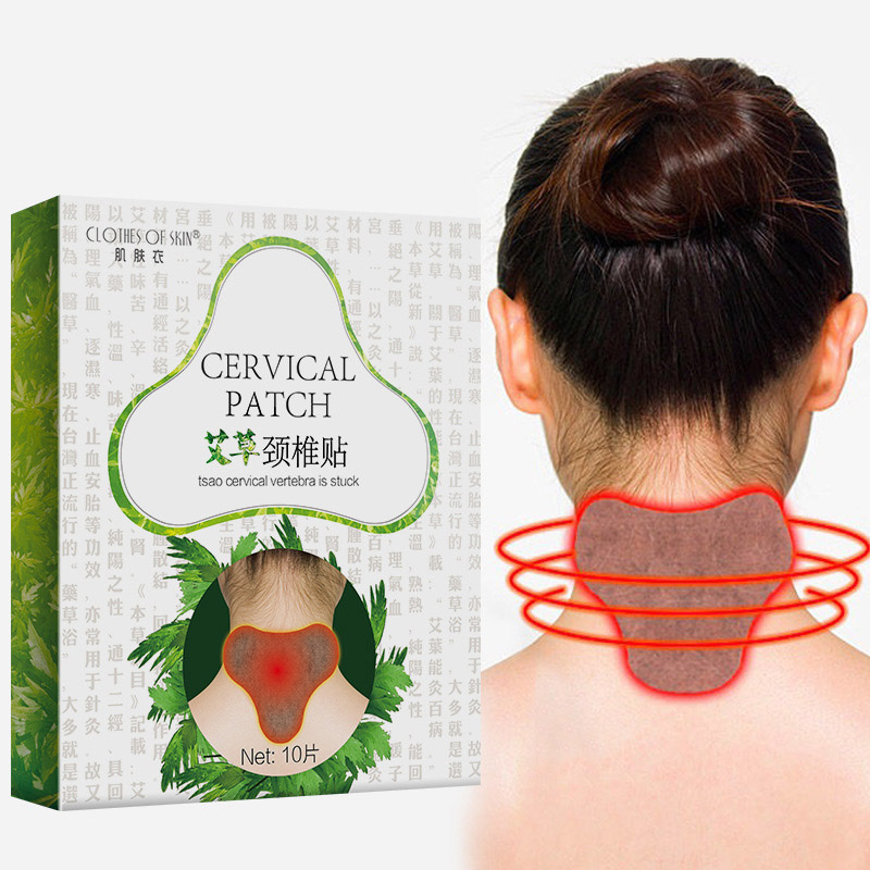 10Pcs/Box Wormwood Pad Neck Shoulder Cervical Body Pain Relief Paste Pad Moxibustion SN-Hot