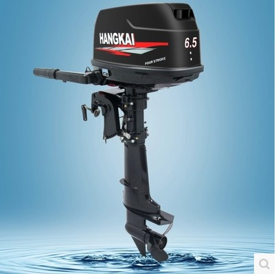 Hangkai 4stroke 6 5 hp outboard motor boat power for for Outboard motors for sale in delaware