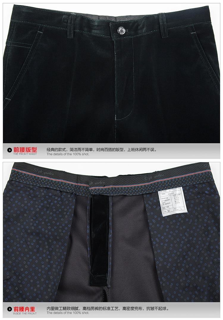 HTB1JG6XvyAnBKNjSZFvq6yTKXXaj Autumn Spring corduroy trousers men's leisure pants high waist straight middle-aged wash and wear business casual corduroy pants