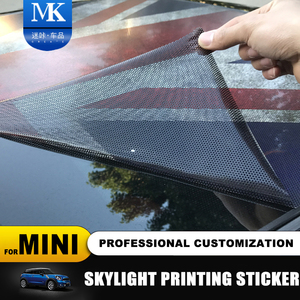 Image 5 - 23 wzór flaga Union Jack/niedźwiedź szyberdach Skylight naklejka ze wzorem dla MINI COOPER F55 F56 F57 F60 R55 R56 R57 R58 R59 R60 R61 naklejki