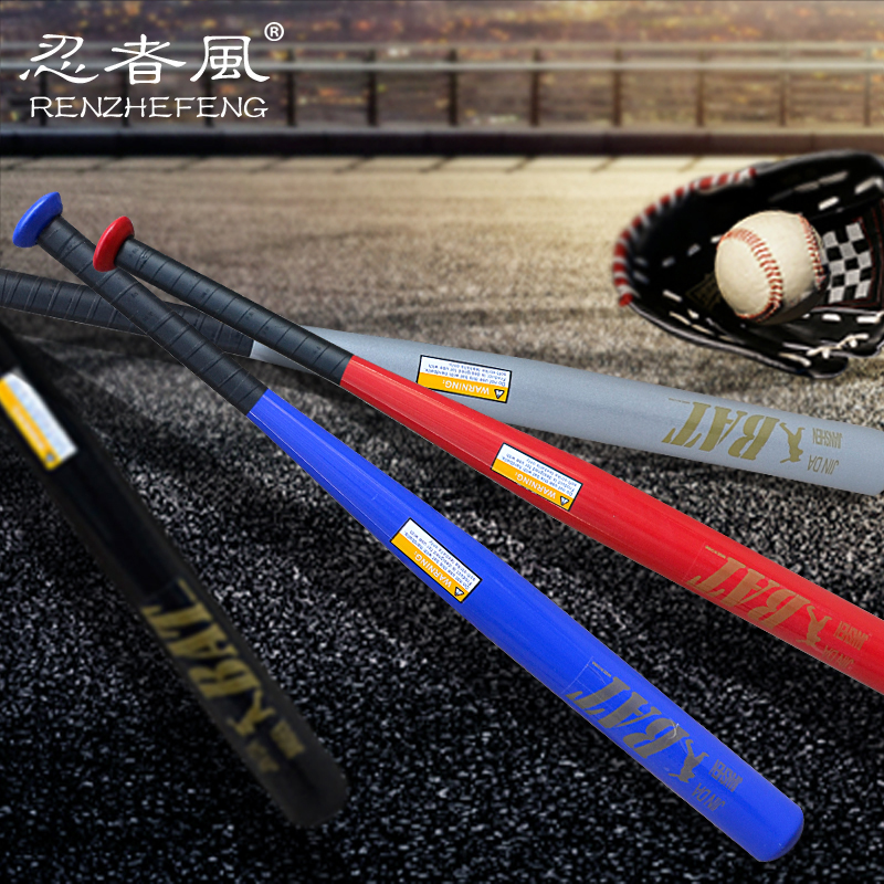 ФОТО RZF26 Baseball stick thickening car steel baseball stick baseball stick aluminum alloy baseball bat free shipping