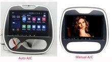 9 «Восьмиядерный Android 9,0 автомобильный DVD GPS Радио Навигация для Renault Captur samsung QM3 2013-2016