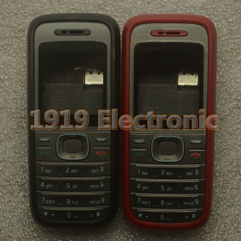 Compare Prices on Nokia 1208 Mobile- Online Shopping/Buy