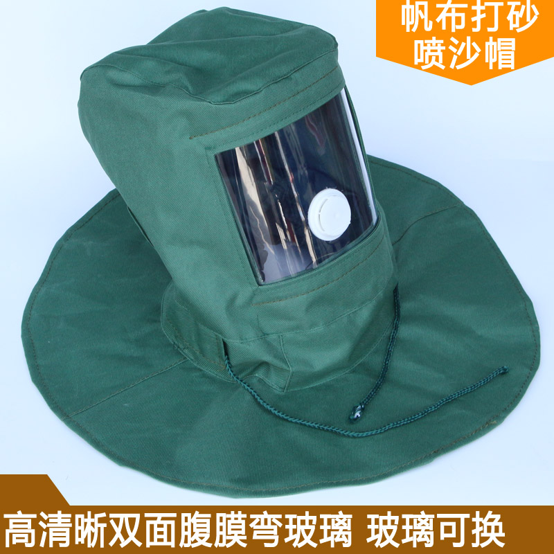 Painting Protective Mask Dustproof Hood Sandblasting Protective Cap Industrial Grinding Labor Helmet Canvas Material Green