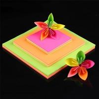 Бумага для оригами 10х10 см.