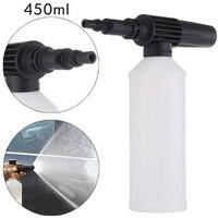 Vehemo 450 мл с адаптером автомобиля пеномер мыть бутылки поставки давление шайба пистолет снег пена Лэнс отрегулировать мыло