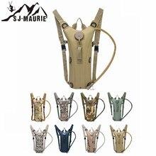 SJ-MAURIE 3L воды мешок военный тактический гидратации рюкзак для походов на природу кеймелбек нейлон верблюда мешок для воды для езды на велосипеде