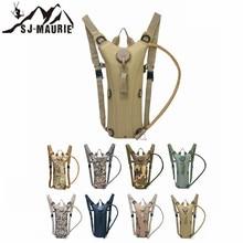 SJ-MAURIE 3L сумка для воды Molle Военная Тактическая гидратация рюкзак Открытый Кемпинг Camelback нейлоновая верблюжья сумка для воды для велоспорта