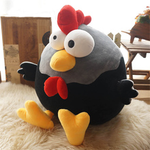 Fancytrader Cute Chick Plush Toy Soft Lovely Animals Cartoon Chick Pillow Doll 40cm Nice Gifts