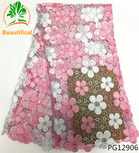 Beautifical african guipure lace fabric cord pink laces for nigerian party 5 yards women PG129