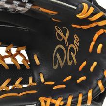 Men's Leather Baseball Gloves 12.5″