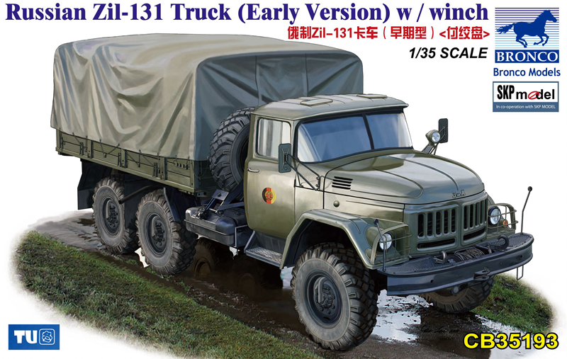 1/35 Russian Zil-131 truck (early type) - pay winch  Assembly model Toys russian phrase book