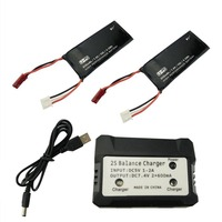 Hubsan X4 H502S H502E 7 4V 610mAh Lipo Battery 15C 4 5WH Battery Charger Set For