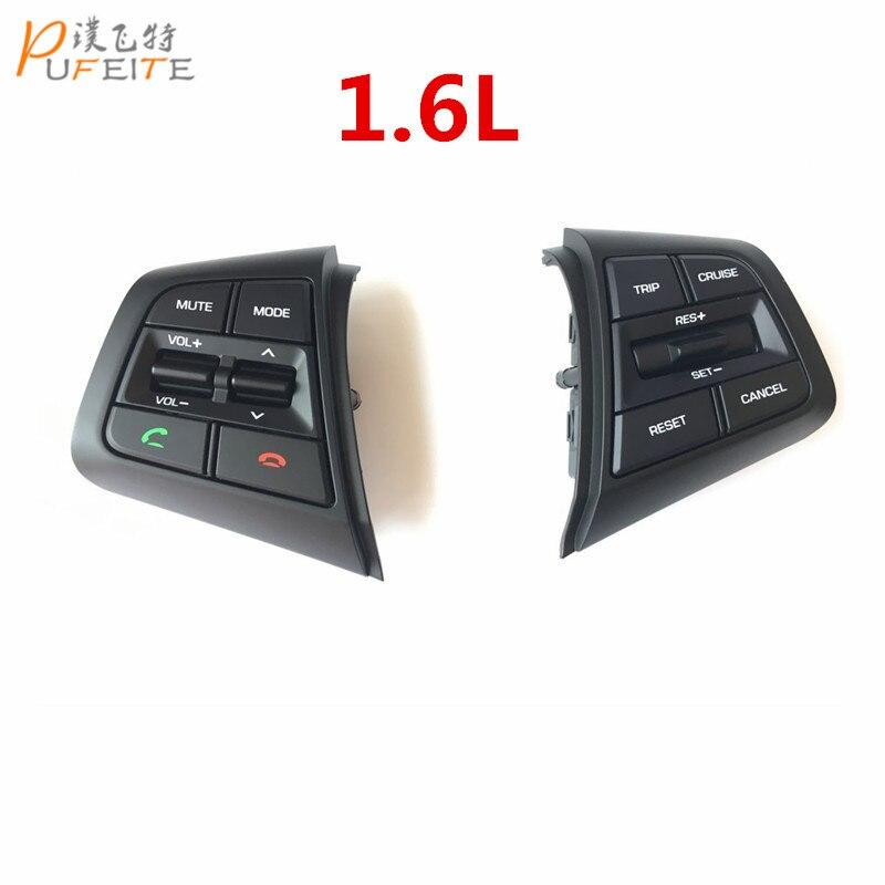 Envío libre para Hyundai ix25 (creta) 1.6L volante botones de Control de crucero Control remoto botón de volumen