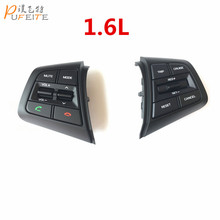 free shipping  For Hyundai ix25 (creta) 1.6L Steering Wheel Cruise Control Buttons Remote Control Volume Bluetooth Button