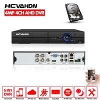 HCVAHDN CCTV Системы дома 2560*1440 P AHD 4CH CCTV DVR 4MP Открытый безопасности белый камеры Системы 1 ТБ 2 ТБ жесткий диск