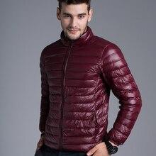 New Winter Down Jacekt Men Brand Duck Down Casual Warm Coat Outerwear Parka Hombre jaqueta masculina Mens Down light Jackets