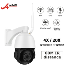 1080P 2MP PTZ IP Camera Wifi Outdoor Waterproof Speed Dome Camera H.264 CCTV Security Camera Wireless Video Surveillance Camera цена 2017
