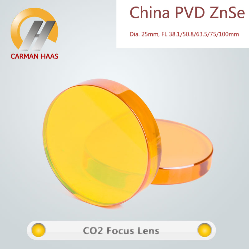 CO2 Focus Lens 7