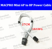 mini 6pin to pcie 8pin 8 pin video card power cable support for Mac pro G5 GTX480 gtx680--50pcs/lot
