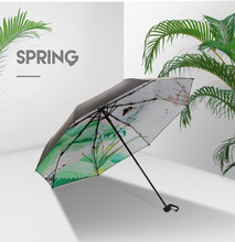 New Sunshine Umbrella Folding Sunshade Umbrella Gift Wholesale Small Fresh Advertisement free shipping